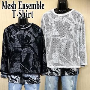 メッシュアンサンブルTシャツ(メンズ,アンサンブルセット,長袖,ロングTシャツ,プリントロンT,メッシュアウター,重ね着,モノトーン)|premium-pony