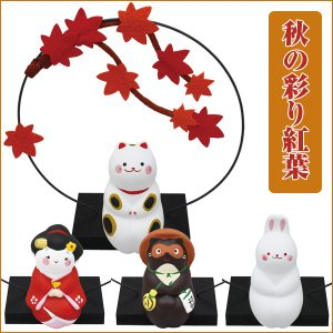 季節のお飾り「秋の彩り紅葉」 (インテリリア,卓上和装人形,,秋の紅葉,和風,日本土産,ちりめん素材,敬老の日) premium-pony