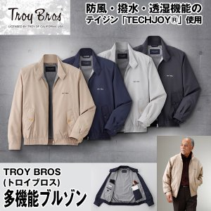 TROY BROS(トロイブロス) 多機能ブルゾン(男性用 防風 撥水 透湿 シニア メンズ ジャケット スイングトップ 8ポケット 父の日)|premium-pony