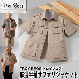 TROY BROS(トロイブロス) 麻混半袖サファリジャケット (男性用 紳士用 大人カジュアル 半袖 サマージャケット 天然素材 麻と綿)|premium-pony