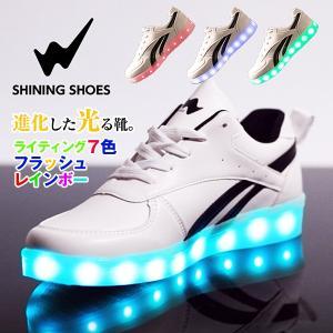 LEDライトスニーカー「シャイニングシューズ」(光る靴 SHINING SHOES 男女兼用 子供 大人 ダンス  イベント ナイトラン 光る足元)|premium-pony