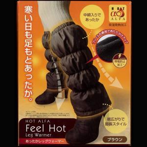 フリースレッグウォーマー(ブラウン)(レディース,防寒,足,脚,冷え性,,吸湿発熱加工,中綿入り) premium-pony