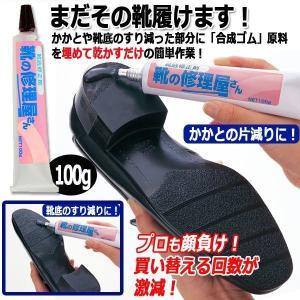 靴底修正剤「靴の修理屋さん」(シューズワックス付き)(プロも顔負け 経済的 買い替え 補修 消耗 合成ゴム カルナパワックス )|premium-pony