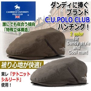 C.U.POLO CLUBテトニット シルリード・ハンチング(東レ スタイリッシュ デザイン ダンディ ブランド 被り心地 快適 COOL)|premium-pony