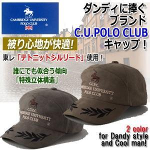 C.U.POLO CLUBテトニット シルリード・キャップ (東レ スタイリッシュ デザイン ダンディ ブランド 被り心地 快適 COOL)|premium-pony