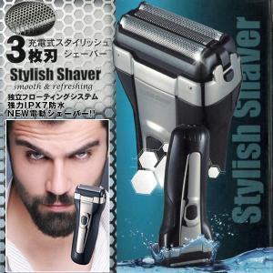 独立フローティング3枚刃電動ハイパワーシェーバー (市場最安値,電動シェーバー,防水,IPX7,ヒゲ剃り,水洗い,充電式,男性用,メンズ)|premium-pony