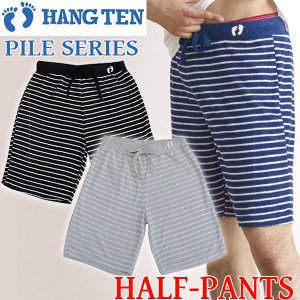 HANG TENパイルシリーズ/ハーフパンツ(ハンテン,メンズボーダーボトムス,パイル地ショートパンツ、ハーフパンツ)|premium-pony