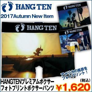 HANGTENプレミアムボクサ-「フォトプリントボクサーパンツ」(メンズ,男性用下着,サーフブランド,ハンテン,プレミアムボクサーシリーズ,成型編み)|premium-pony