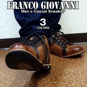 FRANCO GIOVANNIメンズカジュアルスニーカー(フランコジョバンニ,レースアップスニーカー,PUレザー,メンズ,男性,レザー風,靴 25cm〜27cm対応,シューズ)|premium-pony