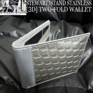 スチュワート・スタンドステンレス[3D]折財布 premium-pony