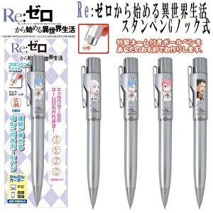 Re:ゼロから始める異世界生活スタンペンGノック式(ハンコ付きネームペン ロゴ入り印鑑付 ネーム印 黒ボールペン)|premium-pony