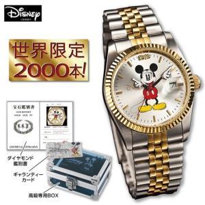 (送料無料)「世界限定」ミッキー7フェイス・ダイヤモンドウォッチ(Disney/ディズニー/ミッキーマウス/世界限定/クォーツ/ステンレス/ゴールドコンビ)|premium-pony