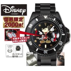 世界限定ミッキーダイヤモンドマリーナ-BLACK LABEL-(腕時計/ウォッチ/ディズニー/Disney/日本製クォーツ/ダイヤモンド4石/ステンレス/交換ラバーベルト)|premium-pony