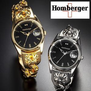 送料無料!オムバーガーガイアールLimited (HOMBERGER,メンズ,時計,腕時計,ブレスレット,限定,ダイヤモンド,宝石鑑別書付き,ゴシッククロス&クレスト)|premium-pony