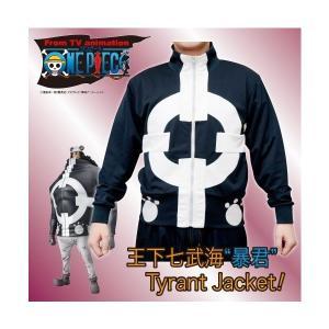 ワンピースバーソロミューくま特製ジャージジャケット|premium-pony