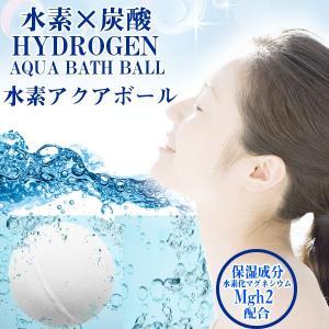水素アクアボール12個お徳セット(水素入浴剤.美容成分配合水素入浴剤,発熱しない水素入浴剤,入浴剤,水素炭酸) premium-pony