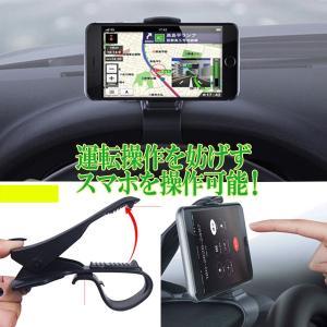 ドライビング・スマホスタビライザースタンド (ドライブレコーダー,車用スマホナビスタンド,スマホホルダー,カーナビ,インパネ,計器,カー,ハンズフリー)|premium-pony