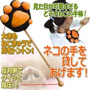 ねこきゅう肩たたき棒「ねことん」(1本)(ネコの手 肉球 首 腰 ふくらはぎ 天然木 ツボ 白樺 癒し 気持ちいい くつろぐ)|premium-pony