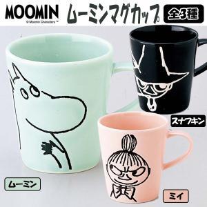 ムーミンマグカップ(ムーミン公式グッズ ムーミンオフィシャルグッズ ムーミンオフィシャル食器 MOOMIN ムーミンコレクション ) premium-pony