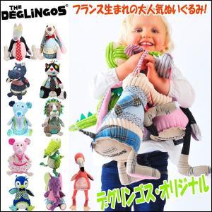 DEGLINGS(デグリンゴス)オリジナルぬいぐるみ (フランス製 可愛い 愛嬌 動物 アニマル パッチワーク ベルベット ギフト プレゼント)|premium-pony