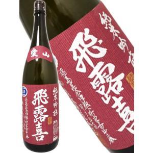 飛露喜 純米吟醸 愛山 1800ml 廣木酒造本店|premium-sake