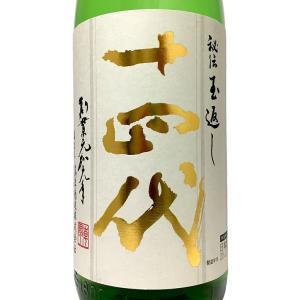 十四代 角新本丸 秘伝玉返し1800ml 高木酒造|premium-sake|02