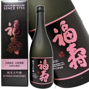 福寿 純米大吟醸 720ml 神戸酒心館 銀箱入り|premium-sake
