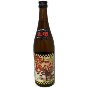 タクシードライバー 仕込み1號 1号 純米原酒 720ml 喜久盛酒造|premium-sake