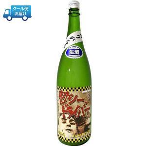タクシードライバー おりがらみ 仕込み四號 4号 純米原酒 1800ml 喜久盛酒造 岩手県 premium-sake