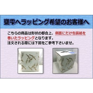 甕雫 900ml 芋焼酎 化粧箱入り 京屋酒造|premium-sake|05