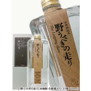 野うさぎの走り 600ml 化粧箱入り 黒木本店|premium-sake