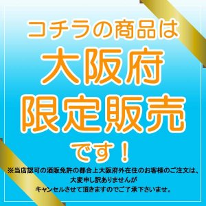 チョーヤ梅酒 本格梅酒 The CHOYA SINGLE YEARS 720ml|premium-sake|04