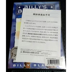 ビリーズブートキャンプ DVD4枚セット 日本語字幕版 [正規品] ※ディスクに傷ありますが再生チェック済みです。