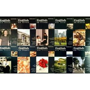 スピードラーニング 初級編 1〜10巻セット CD 聞き流すだけの英会話教材 テキスト付きです。