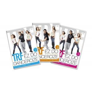 [送料無料] TRF イージー・ドゥ・ダンササイズ EZ DO DANCERCIZE DVD 3枚セット エクササイズDVD [中古]