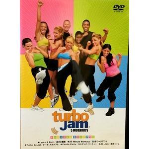 【送料無料】 ターボ・ジャム ベーシックセット メリハリボディプログラム DVD2枚組 turbo jam ダイエットDVD