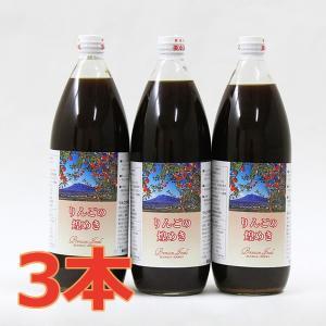 りんごの煌めき(りんごジュース入り) 青森県産りんご使用 3本(1本:1,000ml) 食品添加物不使用|premiumaomori