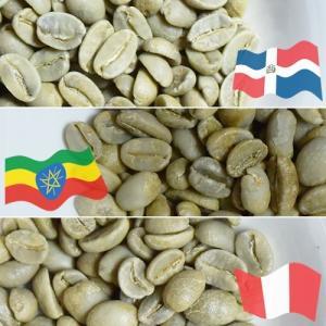 レイトンズコーヒーお試しスペシャルセットは、同店のコーヒーから「まずは是非お試しいただきたい」九州逸...
