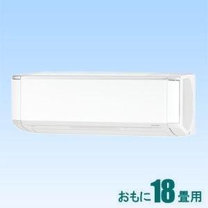 富士通ゼネラル 【エアコン】 nocria ノクリアおもに18畳用 (冷房:15〜23