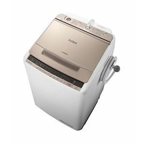 日立 8.0kg 全自動洗濯機 シャンパンHITACHI ビートウォッシュ BW-V80C-N