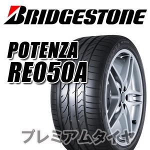 ブリヂストン ポテンザ RE050A POTENZA RE050A 245/40R19 98W XL 2020年製 日本製 premiumtyre
