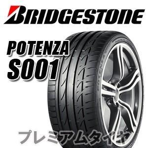 4本セット ブリヂストン ポテンザ S001 POTENZA S001 225/40R18 92Y XL 2021年製|premiumtyre