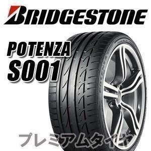 ブリヂストン ポテンザ S001 POTENZA S001 225/50R17 94W ★ BMW承認 2020年製 premiumtyre