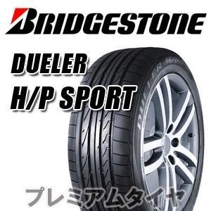 ブリヂストン デューラー H/P スポーツ DUELER H/P SPORT 255/50R19 103W MO ベンツ承認 2020年製 日本製 premiumtyre