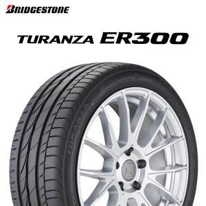 ブリヂストン トランザ ER300 TURANZA ER300 205/55R16 91W RFT ランフラット ★ BMW承認 2021年製|premiumtyre