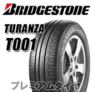 ブリヂストン トランザ T001 TURANZA T001 225/50R18 95W 2020年製 premiumtyre