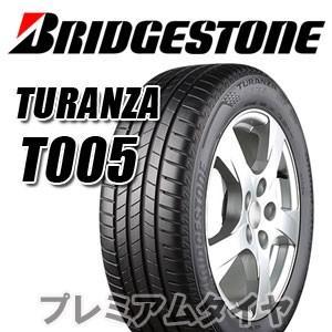 ブリヂストン トランザ T005 TURANZA T005 205/60R16 96W XL RFT ランフラット ★ BMW承認 2020年製|premiumtyre