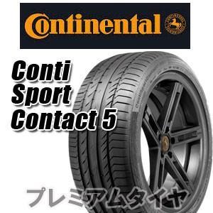 ■欧州新車装着で絶大な信頼を得ているコンチネンタル ・メーカー名:CONTINENTAL(コンチネン...