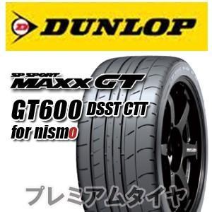 ダンロップ エスピー スポーツマックス GT600 SP SPORT MAXX GT600 255/40R20 (101Y) XL ROF ランフラット NR1 R35 NISMO仕様承認 2019年製 日本製|premiumtyre