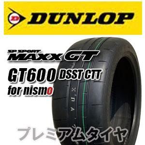 ダンロップ エスピー スポーツマックス GT600 SP SPORT MAXX GT600 255/40R20 (101Y) XL ROF ランフラット NR1 R35 NISMO仕様承認 2020年製 日本製|premiumtyre
